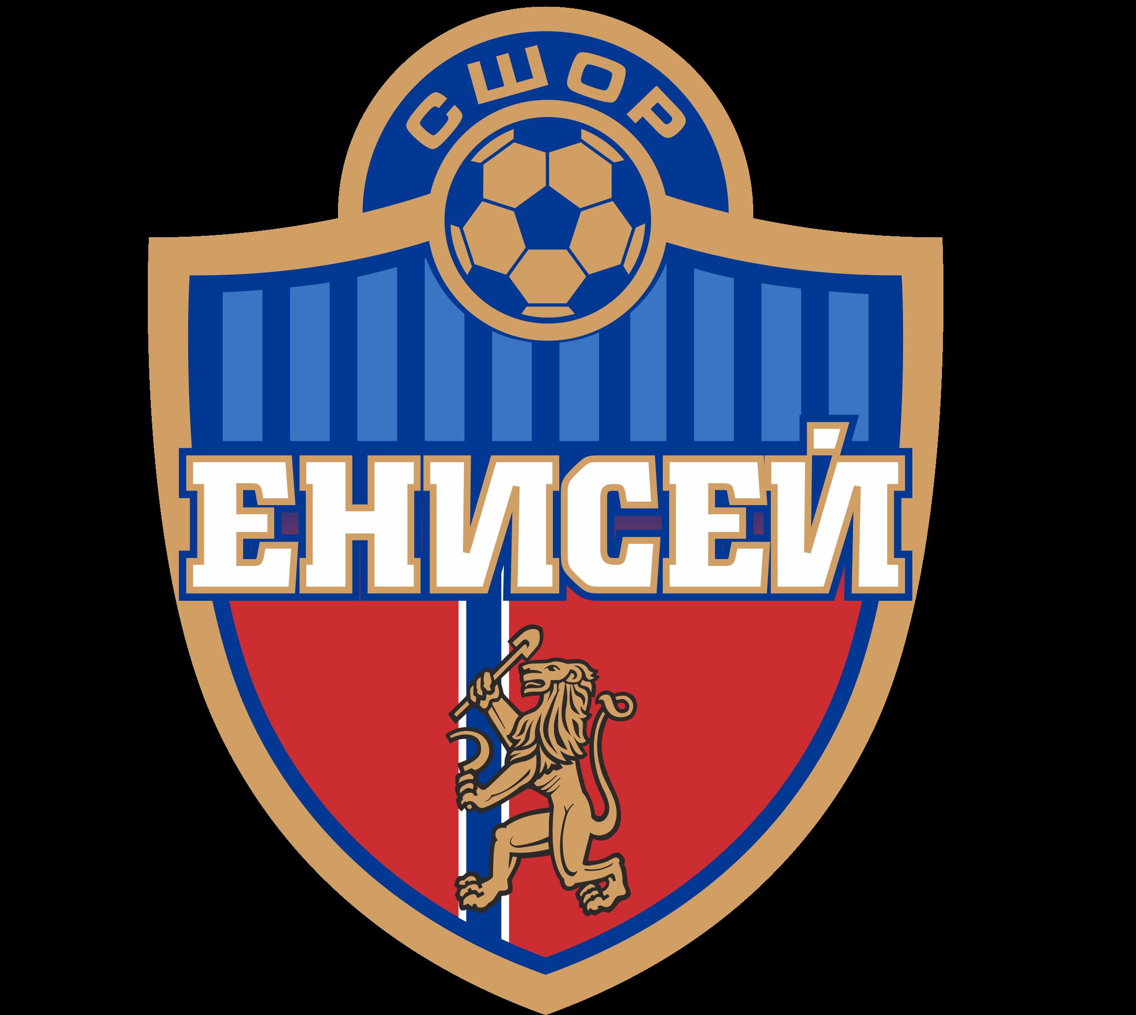 CШОР по футболу «Енисей»