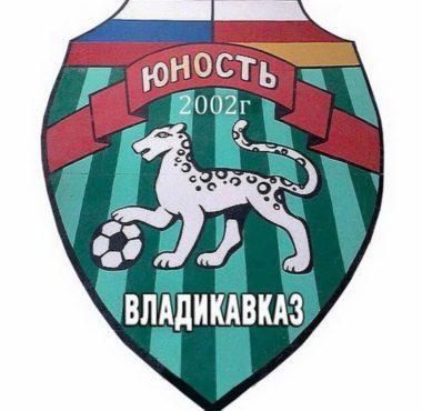 unnamed 380x370 - Юность г. Владикавказ