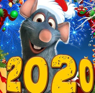 maxresdefault 380x370 - С Новым 2020 годом!