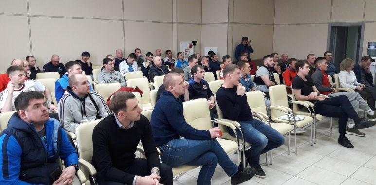"""20200313 123113 773x380 - КГАУ """"СШОР по футболу """"Енисей"""" впервые в своей истории провел семинар для тренеров."""