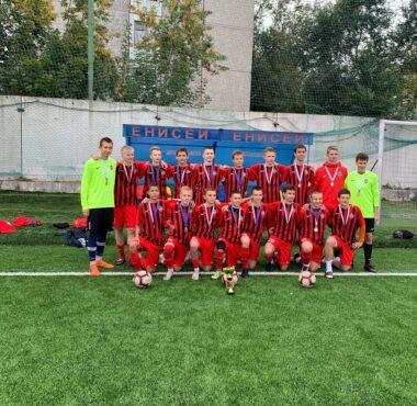 СШОР Енисей 2004 победитель первенства Красноярского края по футболу среди юношей 2004 г.р.