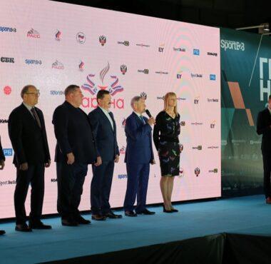 Награждение победителей II Национального конкурса «АРЕНА» на образцовое спортивное сооружение
