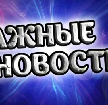 """Просмотры в СШОР """"Енисей"""" 2008 г.р. и 2009 г.р."""