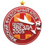 Звезда-2005-м